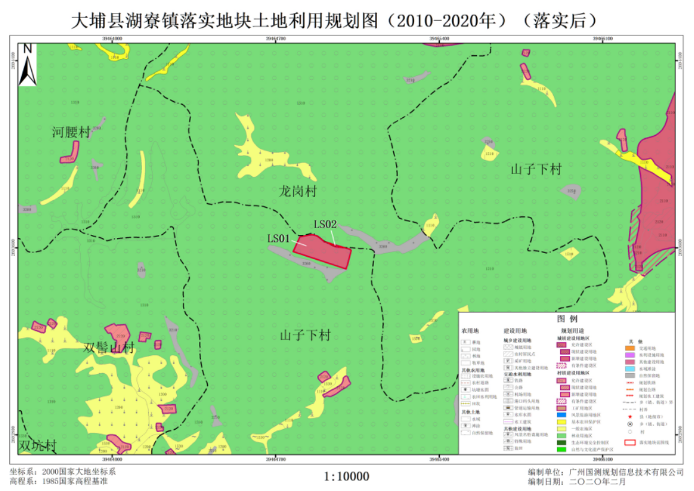 2、大埔县湖寮镇落实地块土地利用规划图(2010-2020年)(落实后).jpg